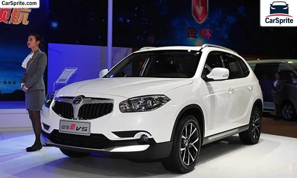 Brilliance V5 2017 Prices And Specifications In Kuwait