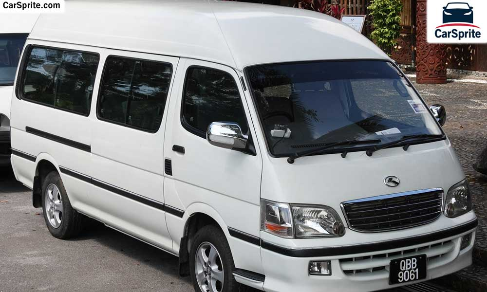 King Long Standard Body Passenger Van 2017 Prices And