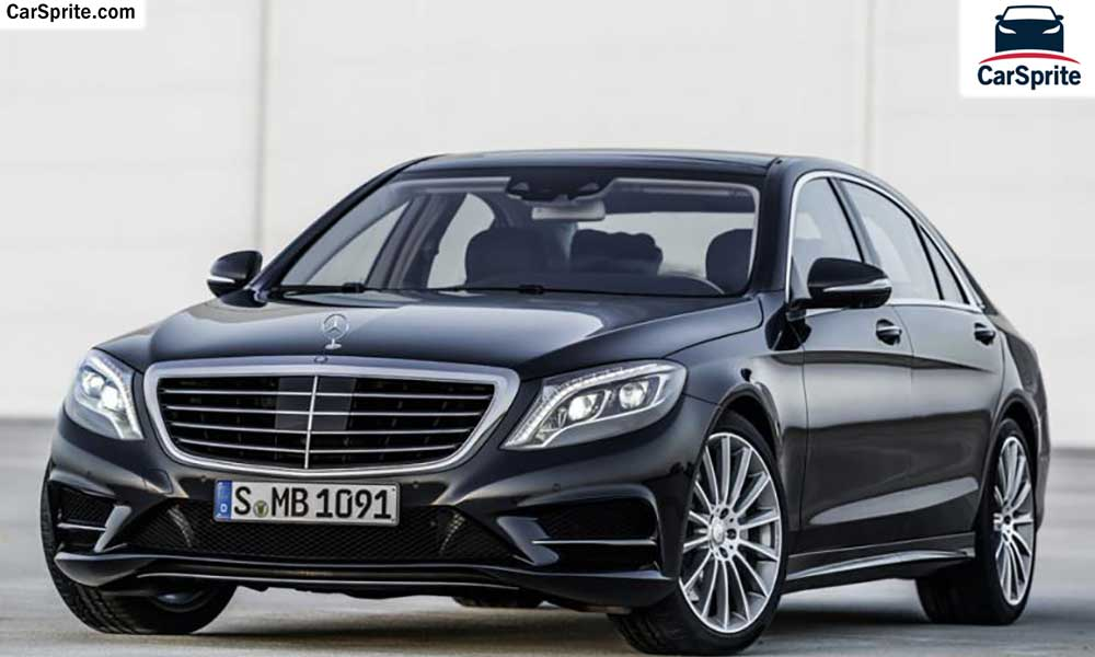 2017 S550 Coupe >> Mercedes Benz S-Class 2017 prices and specifications in
