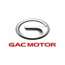 GAC cars prices and specifications in Kuwait | Car Sprite